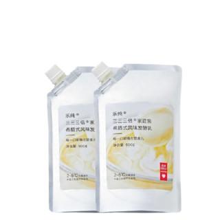 LEPUR 乐纯 风味发酵乳  蜂蜜原味