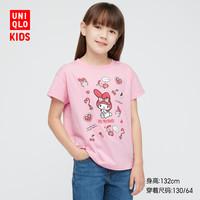 UNIQLO 优衣库 优衣库X三丽鸥合作系列 女童印花T恤 435637