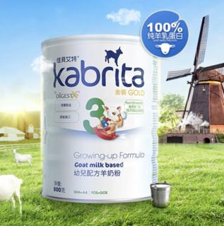 Kabrita 佳贝艾特 港版 金装幼儿羊奶粉 3段 800g