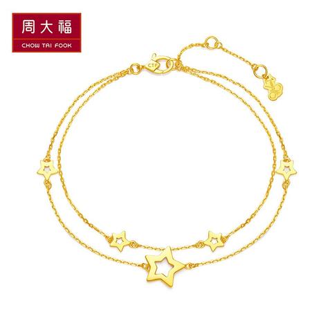 CHOW TAI FOOK 周大福 17916系列 E122824 小星星22K金手链