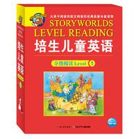 《培生儿童英语分级阅读Level 1》(套装共20册)