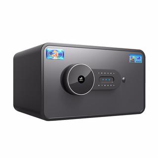 有券的上 : 虎牌保险柜 小型保险箱20cm 全钢防盗电子密码开启 BGX-5/D1-20