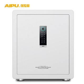 AIPU 艾谱 艾谱(AIPU)华为保险箱 高45cm家用小型保险柜 办公收纳智能保管箱 密码指纹wifi简约轻奢床头柜 灵动45白