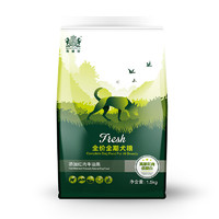 Navarch 耐威克  羊肉牛油果全犬全阶段狗粮 1.5kg