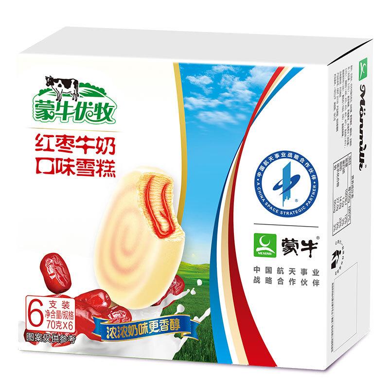MENGNIU 蒙牛 优牧 冰淇淋 红枣牛奶口味