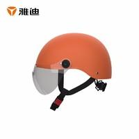Yadea 雅迪 10001 3C认证 男女款电动车骑行头盔