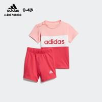 adidas 阿迪达斯  GD6170 婴童夏季套装