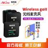罗德(RODE)wireless go II/2二代小蜜蜂无线麦克风收音单反直播手机话筒领夹采访胸麦 wireless go II