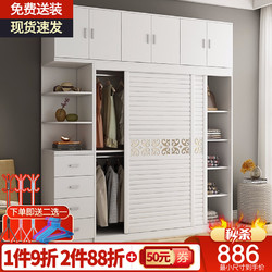 懿轩格 衣柜推拉门现代简约板式移门柜子大衣柜卧室实木质组装整体衣橱 暖白色包安装 2.0米主柜 顶柜 边柜