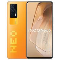iQOO Neo5 5G手机 8GB+256GB 像素橙