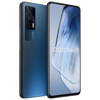 iQOO Neo5 5G手机 8GB+256GB 夜影黑