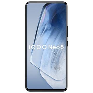 iQOO Neo5 5G手机 12GB+256GB 夜影黑