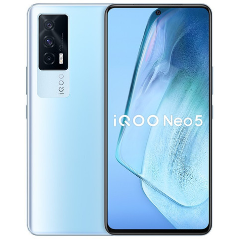vivo iQOO Neo5 8GB+256GB 云影蓝 骁龙870 独立显示芯片 66W闪充 专业电竞游戏手机 双模5G全网通iqooneo5