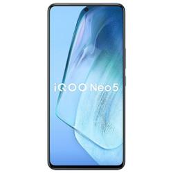 iQOO Neo5 5G智能手机 8GB 256GB 云影蓝