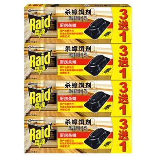 雷达(Raid) 杀蟑饵剂 (3+1片)*4盒  原产地新西兰 杀蟑螂药 灭蟑螂 杀虫剂 全窝端 蟑螂屋