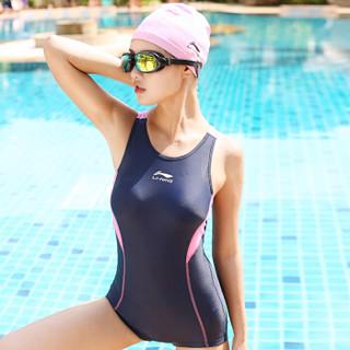 LI-NING 李宁 LSLM260 女士连体平角泳衣 蓝粉 XL