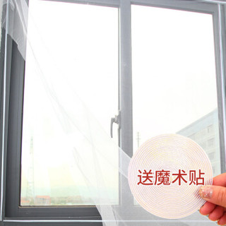 莱朗 家用自粘型防蚊防虫纱窗 有魔术贴