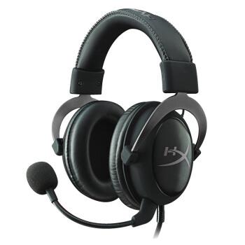 Kingston 金士顿 HYPERX Cloud II 7.1声道游戏电竞耳机
