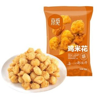 京东PLUS会员 : 京觅鸡米花1kg*3件+高邮咸鸭蛋20枚*60g/枚*2件+西域鸡柳1kg +凑单品