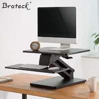 Brateck TZ3 可升降站立式电脑桌台支架