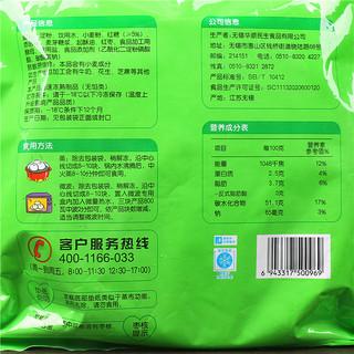 安井红糖发糕700g*3袋装 宴会传统红枣糕糯米红糖糕速冻早餐面食