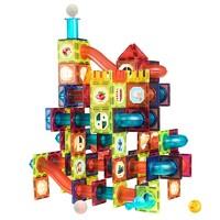 ZBOND TOY 智邦 玩具磁力片 彩窗轨道片 旗舰版轨道266pcs