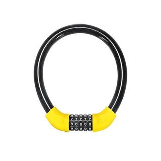 FOREVER 永久 自行车密码锁 PJ281 黑黄 0.5米