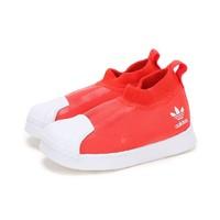 唯品尖货:adidas  阿迪达斯 EG5726 小童款贝壳头一脚蹬运动鞋