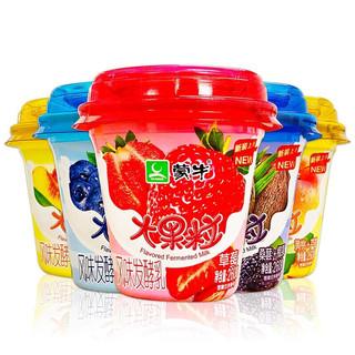 MENGNIU 蒙牛 风味发酵乳 草莓味 260g*8杯