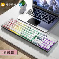 HP惠普鍵盤彩虹盤機械手感有線電競游戲專用筆記本電腦外設辦公通用復古圓鍵可愛女生鍵盤