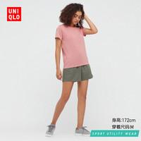 优衣库 女装 DRY-EX吸湿排汗T恤(短袖) 433733 UNIQLO