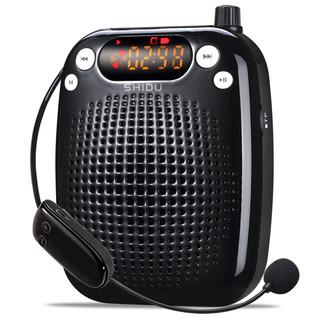 ShiDu 十度 SD-S611 无线扩音器 经典黑