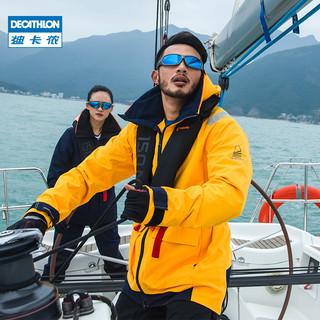 DECATHLON 迪卡侬 航海夹克男户外防风防水夹克男女保暖耐磨外套春秋帆船ODT2