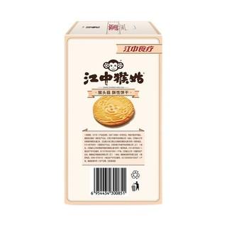 江中 猴姑 无糖 酥性饼干