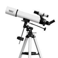 BEEBEST 极蜂 XA90 天文望远镜 白色