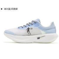 16日0点:QIAODAN 乔丹 巭PRO 飞影PB BM23200299S 男女碳板跑鞋