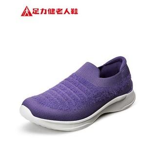 足力健 20106-2 女士休闲鞋