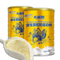 GARFIELD BEAR 卡菲熊 益生菌驼奶蛋白粉 1kg