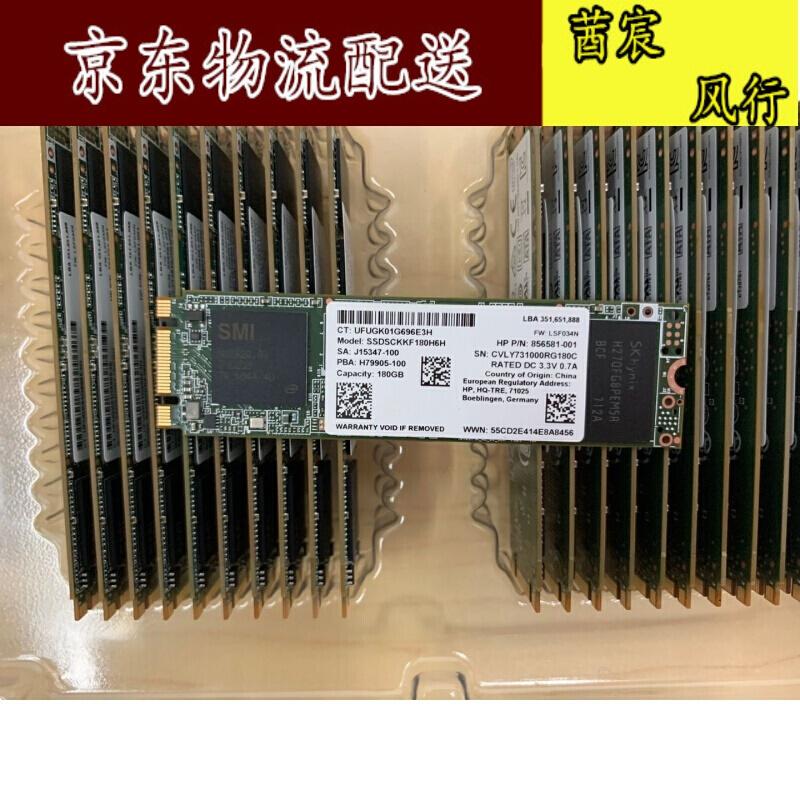 Intel/英特尔 540S 180G 2280 m.2 NGFF SATA协议SSD固态硬盘 绿色