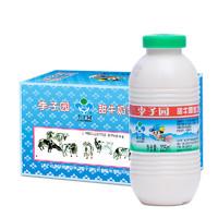 LIZIYUAN 李子园 甜牛奶乳饮料 原味 225ml*20瓶