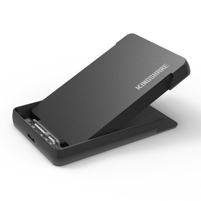 KINGSHARE 金胜 2.5英寸移动硬盘盒 USB3.0