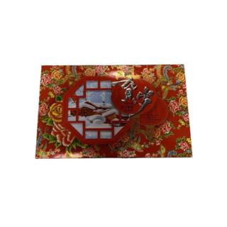 中国人民银行 2021年贺岁纪念币 3元福字币