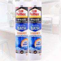 Pattex 百得 SBSD Plus-W 中性玻璃胶 双倍防霉型 300ml 白色