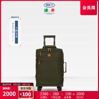 BRICS布里克斯X-TRAVEL系列21寸拉杆箱软行李箱旅行箱男女