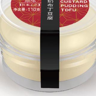 旭洋 皇家蛋奶布丁豆腐 原味 110g