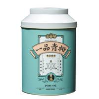 吉普号 一品青柑 普洱茶 60g