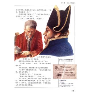 《DK彩绘名著科普阅读》(套装共10册)