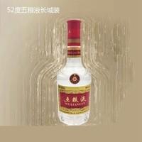 五粮液 长城装 浓香型白酒 52度 500ml