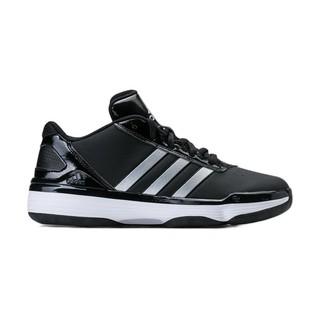 adidas 阿迪达斯 Evader Low 男子篮球鞋 G98363
