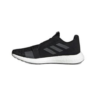 adidas 阿迪达斯 SENSEBOOST GO M 男子跑鞋 EG0960 黑白淡灰 41